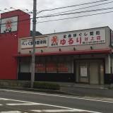 【神戸市北区★ロードサイド】駐車場有クイックマッサージ店撤退