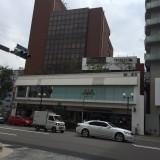 【三宮・元町・神戸】鯉川筋沿い 神戸大丸、旧居留地至近 飲食店居抜き