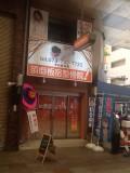 【神戸市須磨区|板宿★商店街】須磨板宿整骨院
