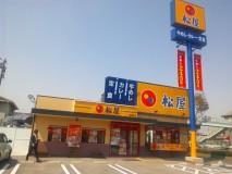 【加古郡播磨町★ロードサイド】松屋 播磨町店