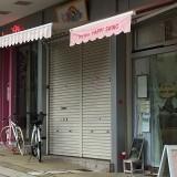 【三宮・元町・神戸★物販店】トア山手プラザフラッツ1階