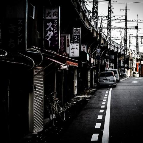 【週刊出店必勝ナビ★知恵泉】神戸の地獄谷てご存知?