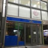 【三宮・元町・神戸|三宮センター街】1階貸店舗