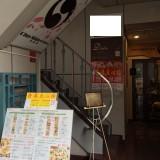 【三宮・元町・神戸|トアロード沿い★ツタヤ横★事務所・サービス業物件】東昌ビル7階