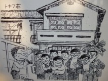ビジネスパーソン版トキワ荘シェアハウス