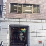 【三宮・元町・神戸|元町駅★オフィス】1階がブティックということは・・・