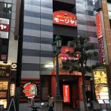 【三宮・元町・神戸|三宮駅】接待向け割烹料理のご出店の方にオススメ物件!