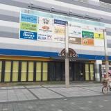 【三宮・元町・神戸|岩屋駅★商業施設】HAT神戸エリアケーズデンキ1階路面店舗