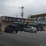 【姫路市|京口★ロードサイド×コンビニ跡】国道312沿い現在ペットショップ