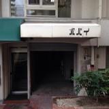 【三宮・元町・神戸|花隈駅】裏路地からの隠れ家むけ1階店舗