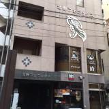 【三宮・元町・神戸|三ノ宮★商業施設】バー居抜き