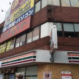 【神戸市須磨区|板宿★ロードサイド】21号線沿い居抜き店舗