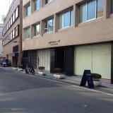 【三宮・元町・神戸|元町★オフィス街】1階路面店☆物販向け物件