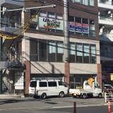 【神戸市灘区|六甲道駅】山手幹線沿いバス停前 ビル3F☆
