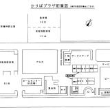 【神戸市西区|商業施設】狩場台にある商業施設の一画