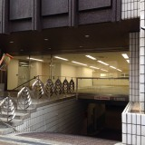 【三宮・元町・神戸|西元町】栄町通り沿い 物販店向け物件
