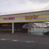 【神戸市西区|明石駅★ロードサイド】21号線沿い物件 車屋跡地