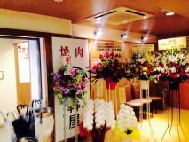 【神戸市灘区|六甲道駅★居抜き】厳選和牛焼肉 犇屋 六甲道店