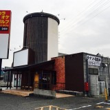 【三木市|大村駅★ロードサイド】国道175号線沿い☆うどん屋跡