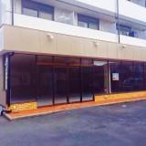 【川西市|北伊丹駅】マンション1階路面店☆医院に!!!