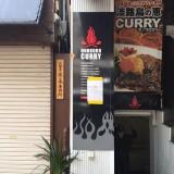 【三宮・元町・神戸 元町】鯉川筋沿い☆飲食店向け