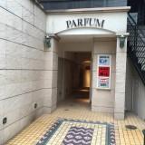 【三宮・元町・神戸|三宮】飲食店居抜き☆北上ホテル隣