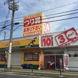 【姫路市|手柄駅★ロードサイド】1階路面店舗☆駐車場12台