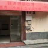 【宝塚市|山本駅★駅近】物販・テイクアウトにおススメ物件!!