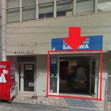 【三宮・元町・神戸|三宮駅】注目の三宮イースト!1階店舗・事務所