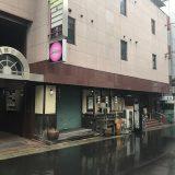 神戸市中央区|三ノ宮駅★駅近】BAR・小料理店☆飲食店向き物件!