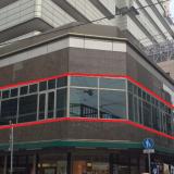 【三宮・元町・神戸|三宮駅★駅近】JR三宮駅直結徒歩2分の好立地!