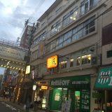【三宮・元町・神戸|元町駅★】元町商店街沿い☆サービス業向け