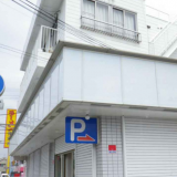 【加古川市|東加古川駅★ロードサイド】駐車場3台付き☆1階店舗・事務所!