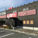 【姫路市勝原区|網干駅★ロードサイド】大型店舗☆飲食店居抜き物件!
