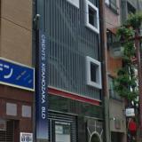 【三宮・元町・神戸|三宮駅★駅近】人気エリア☆美容サロン・飲食店向き店舗!