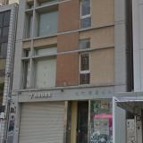 【三宮・元町・神戸|元町駅★駅近】事務所向き☆3階店舗!