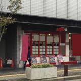 【神戸市垂水区|垂水駅★駅近】視認性抜群☆クリーニング屋にオススメ店舗 !