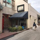 【神戸市東灘区|岡本駅★駅近】岡本駅前通りに面す☆物販向き店舗!
