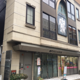 【三宮・元町・神戸|三宮】フラワーロードに面すクリニックビル☆産婦人科・外科等に最適!
