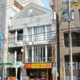 【神戸市灘区|六甲道駅★駅近】大通りに面した2階☆美容室居抜き店舗!