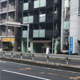 【神戸市灘区|六甲道駅】国道2号線面す☆1階路面店舗!