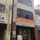【兵庫区|兵庫駅】視認性良好☆物販・サービス業等に最適!