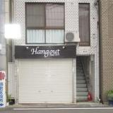【神戸市須磨区|板宿駅★駅近】1階店舗☆飲食店居抜き物件!