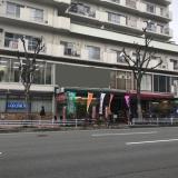 【三宮・元町・神戸|花隈駅】駅となりすぐの間口広め2階店舗!