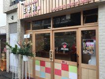 【神戸市・東灘区|岡本】三豊麺岡本店