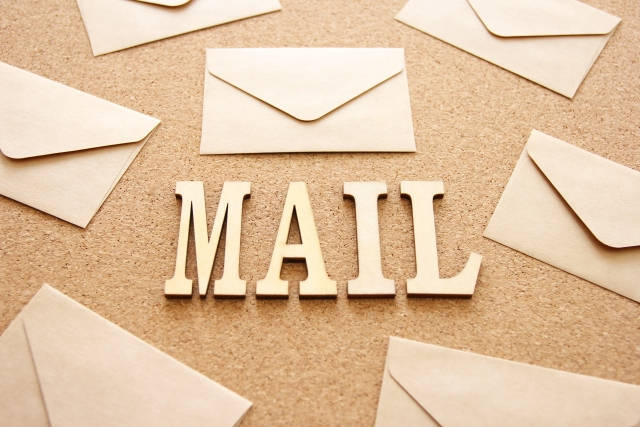 メールを使って集客しましょう!! メールマガジン広告とは