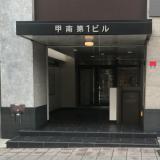 【三宮・元町・神戸|神戸駅★駅近】希少物件☆人通り多い!