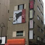 【三宮・元町・神戸|元町駅★駅前】徒歩15秒物件!