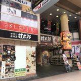 三宮サンキタ通り阪急高架下マクド前の形のいい大型空中階店舗