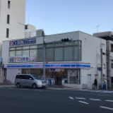 神戸王子公園駅近山手幹線沿いのコンビニ撤退予定店舗